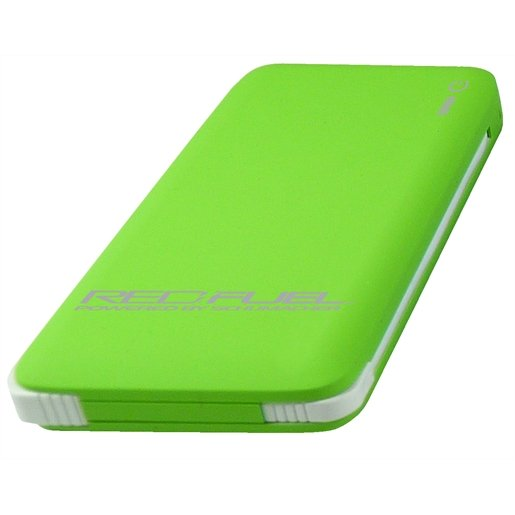 4200mAh Green Lithium Ion Fuel Pack
